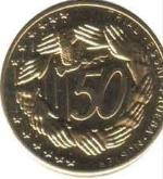 Евроцент Венгрия50а