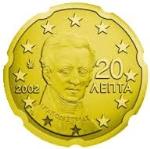 Евроцент Греция20а