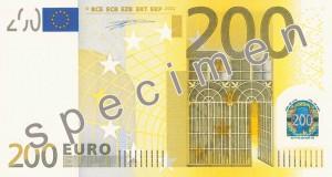 Евро200а