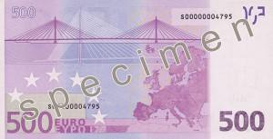 Евро500р