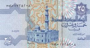 Египесткий фунт0.25а