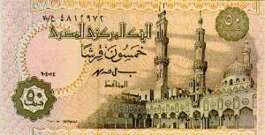 Египесткий фунт0.5а