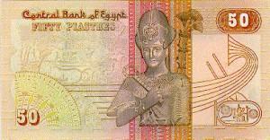 Египесткий фунт0.5р