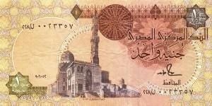 Египесткий фунт1а
