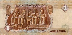 Египесткий фунт1р