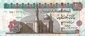 Египесткий фунт100а