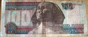 Египесткий фунт100р