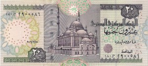 Египесткий фунт20а