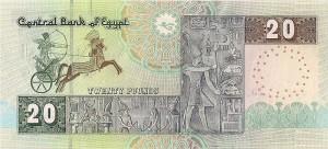 Египесткий фунт20р
