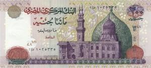 Египесткий фунт200а