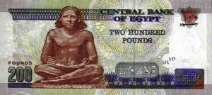 Египесткий фунт200р