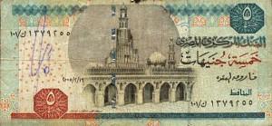 Египесткий фунт5а
