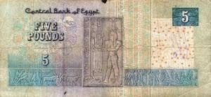 Египесткий фунт5р