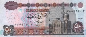 Египесткий фунт50а