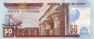 Египесткий фунт50р