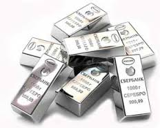 Инвестируем в серебро