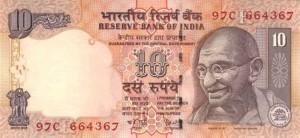 Индийская рупия10а