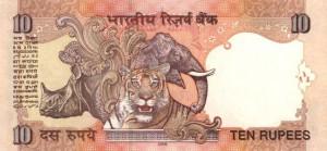 Индийская рупия10р