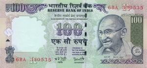 Индийская рупия100а