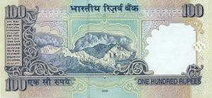 Индийская рупия100р