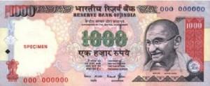 Индийская рупия1000а