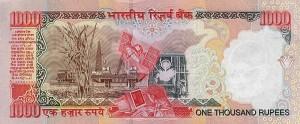 Индийская рупия1000р