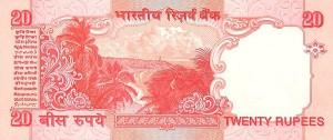 Индийская рупия20р