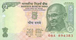 Индийская рупия5а