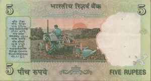 Индийская рупия5р