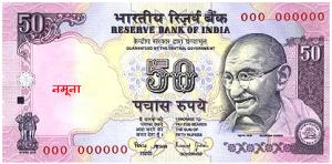 Индийская рупия50а