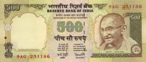 Индийская рупия500а