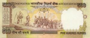 Индийская рупия500р