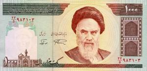 Иранский риал1000а