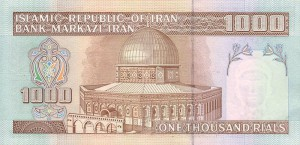 Иранский риал1000р