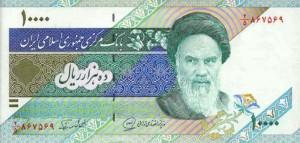 Иранский риал10000а