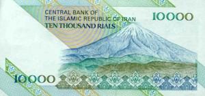 Иранский риал10000р