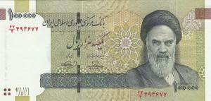 Иранский риал100000а
