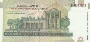 Иранский риал100000р