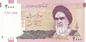 Иранский риал2000а