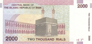Иранский риал2000р