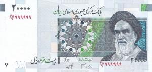 Иранский риал20000а