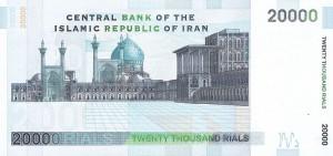 Иранский риал20000р