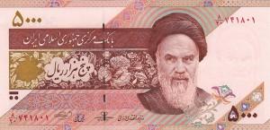 Иранский риал5000а