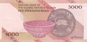 Иранский риал5000р
