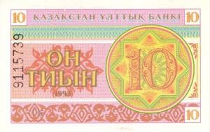 Казахский тенге тиын10а