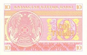 Казахский тенге тиын10р