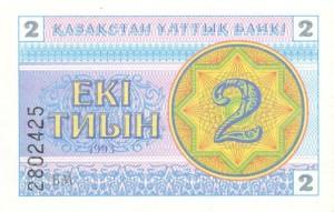 Казахский тенге тиын2а
