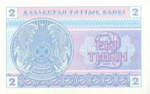 Казахский тенге тиын2р