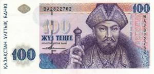Казахский тенге100а
