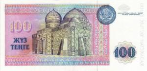 Казахский тенге100р